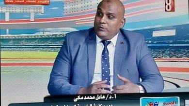 Photo of اللعبة الحلوة يستضاف الدكتور عادل مكي