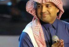 "Photo of راشد الماجد يطرح أغنية جديدة بعنوان ""سلامتك"""