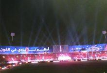Photo of افتتاح استاد الأهلي الجديد.. والمدرجات تتزين بالأحمر والخطيب يُصافح اللاعبين القدامى