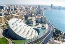 Photo of هاي دام والمينا في مهرجان صيف مكتبة الإسكندرية