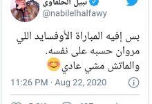 Photo of حروب في السوشيال ميديا بين الزملكاويه والأهلاويه ونبيل الحلفاوى يرد