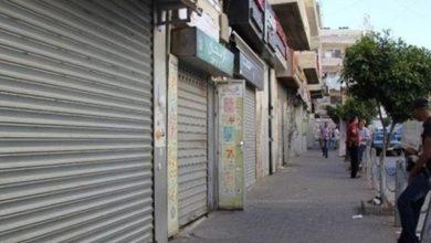 Photo of غرامه تصل ل 50 الف جنيه عقوبه تغير نشاط محل تجاري بدون ترخيص