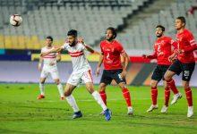 Photo of مشاهدة مباراة الزمالك والأهلى بقمة الدوري المصري
