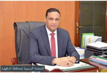 Photo of القبض مرتكبي جريمة الحفر على الآثار