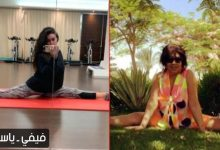 Photo of فيفي عبده على طريقة ياسمين صبري .. تمارين شاقة في الساحل