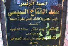Photo of مختار يضع حجر الأساس لمجمع المرور النموذجى الثانى على مستوى الجمهورية