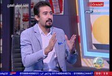 Photo of محمد اسامة الفيت يوضح خطوات التصالح العقاري