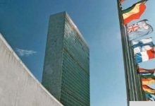 "Photo of بيان "" الامم المتحدة "" بشأن واقعه سيده المحكمه"