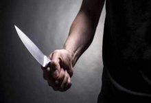 Photo of عامل شاهد رجلاً في أحضان زوجته فقتلة طعناً بسكين