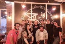 Photo of حجاج عبد العظيم يحتفل بإفتتاح مطعمه الخاص برفقة النجوم