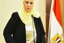 Photo of تعرف علي شروط وزارة التضامن لإعادة فتح الحضانات