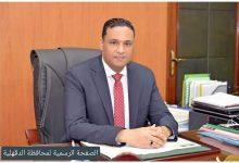 Photo of مُحافظ الدقهلية يتابع حادث إنهيار عقار بمركز شربين