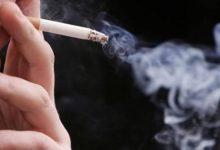 Photo of ارتفاع أسعار منتجات السجائر والدخان