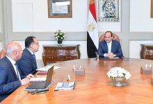 Photo of اجتماع الرئيس السيسي بشأن مشروعات تنميه الساحل الشمالي