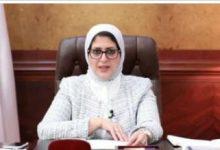 Photo of الصحه تعلن تراجع اعداد مصابي كورونا 8.75% مقارنه بالأسبوع الماضي