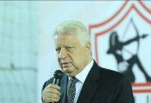 """Photo of مرتضي منصور :- لن اتنازل عن حق نادي الزمالك وخاصة """"لقب نادي القرن """""""