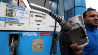 Photo of تعرف على الأسعار الجديده للمنتجات البتروليه والبنزين في مصر