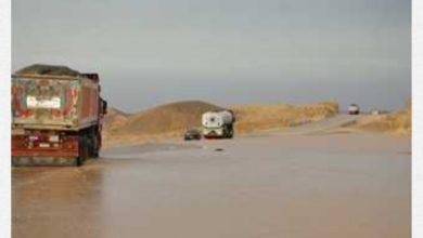 Photo of سيول تضرب طرق البحر الاحمر وغلق طرق رئيسية بها