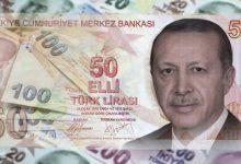Photo of الاقتصاد التركي في حالة مستمرة من التدهور بسبب ساسية أردوغان