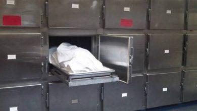 """Photo of وفاة """" سارة """" عقب تلقيها دعوة من زوجة عمها بالوفاة"""