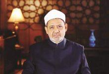 Photo of شيخ الازهر: حرق المصحف الشريف هو حرق لمشاعر المسلمين