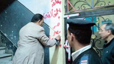 Photo of القبض علي مدرس لغه فرنسيه وثلاث فتيات بالمنصوره