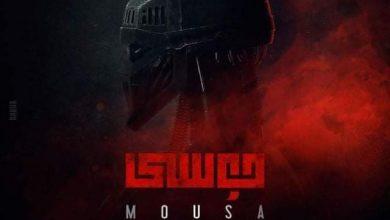 Photo of انطلاقة لـ افلام الخيال العلمي داخل السينما العربية