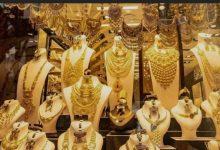 Photo of اسعار الذهب اليوم في مصر