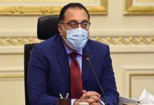 Photo of رئيس الوزراء : تطبيق غرامة عدم ارتداء الكمامة بعد ارتفاع حالات كورونا