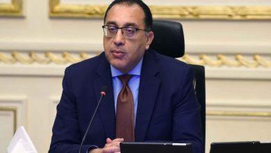 Photo of خطة الدوله لتحسين وتطوير ملفات قطاع الأعمال العام
