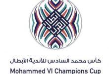 Photo of استئناف منافسات كأس محمد السادس للأندية الأبطال