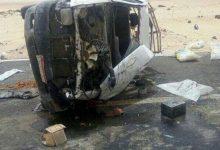 Photo of مصرع 4 أشخاص واصابه 11 اثر حادث في بني سويف