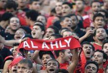 Photo of الأهلي  يرحب بجمهوره في مباراة الطلائع