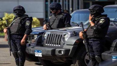 Photo of الحملات الأمنيه بأسيوط تتمكن من ضبط 30 قطعه سلاح خلال يوم واحد