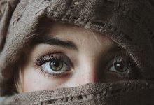 Photo of لغة العيون وقدرتها في التعبير عن المشاعر