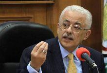 Photo of وزير التعليم : لا صحة لشائعات إلغاء العام الدراسي