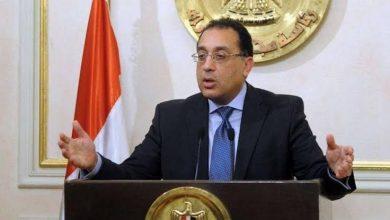 Photo of وفقا لقرار رئيس مجلس الاداره … الحكومه تعلن أن الخميس المقبل أجازه رسميه 6 أكتوبر