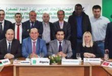 """Photo of افتتاح أول دورة تدريبية """"لـ الفوتبول"""" في جميع المحافظات"""