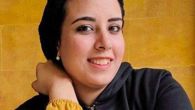 Photo of إسراء البواردى تكتب: مرارة العشق