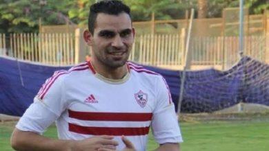 Photo of تعرف علي الصفقات الجديده ل القلعه البيضاء في الموسم الجديد