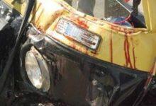 Photo of وفاه شخص وإصابة اخر اثر اصطدام سيارة بـ توك توك