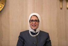 Photo of وزيرة الصحة: الأطفال أقل فئة تصاب بكورونا
