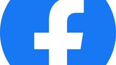 Photo of فيسبوك ستصدر التحديث الجديد لخدمات ماسنجر قريبا