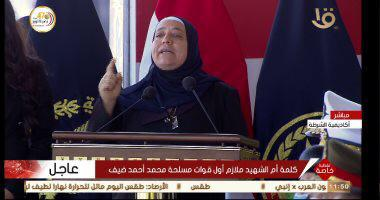 Photo of أم شهيد كمين الصالحيه : فجأه أتسرقت فرحتي بخبر إستشهاد ابني