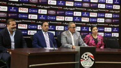 Photo of تعرف علي قرار اتحاد الكرة الجديد بشأن كأس مصر