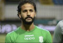 Photo of المصري يفكر في ضم لاعب الزمالك