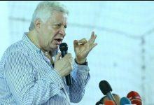 Photo of تعرف علي شرط مرتضي منصور لتأجيل مباراة الاياب