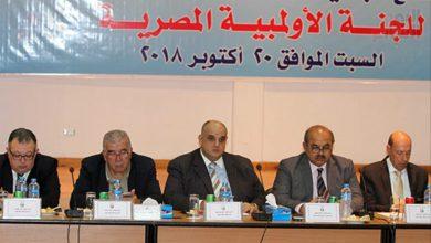 Photo of تعرف علي القرارات الجديدة من قبل اللجنه الأوليمبية