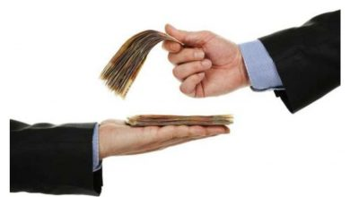 Photo of الحصول على قرض 1.5 مليون جنيه بصورة البطاقة من البنك الأهلى