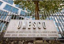 """Photo of اليونسكو تحتفل """" بـ اليوم العالمي للمعلم"""""""